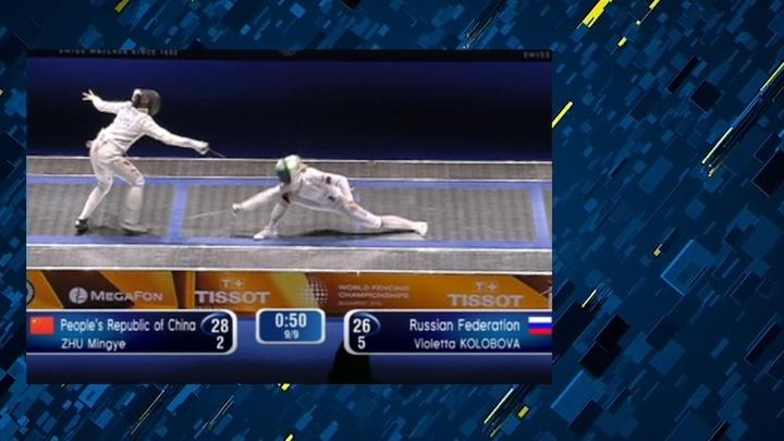 Чемпионат мира по фехтованию преодолел экватор: разыграны все личные награды