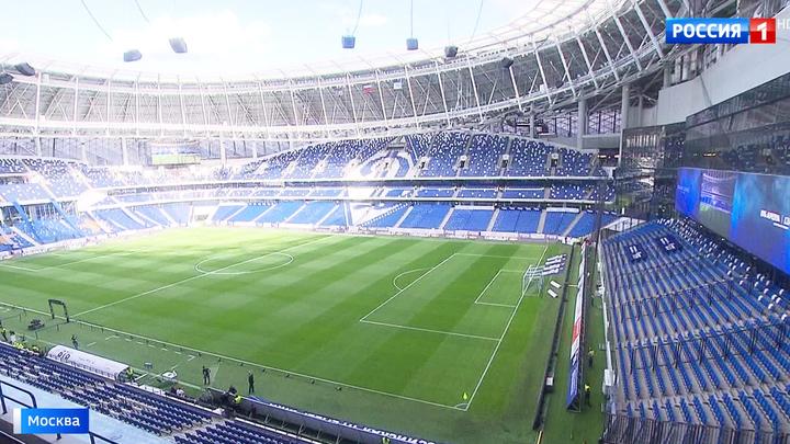 """Футбольное """"Динамо"""" вернулось на родной стадион"""