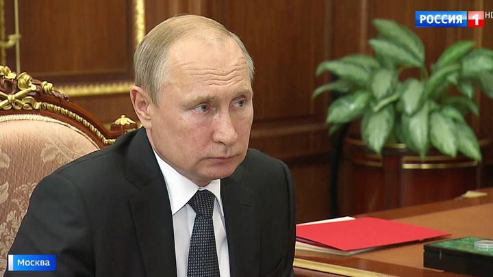 Вести-Москва. Эфир от 22 июля 2019 года (17:00)