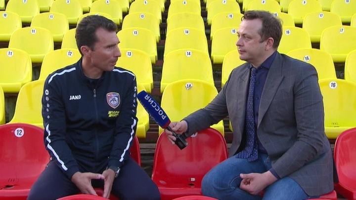 "Футбол России. Клуб ""Тамбов"""