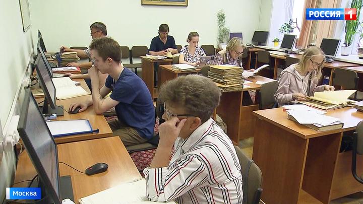 В Центральном госархиве Подмосковья началась оцифровка уникальных документов