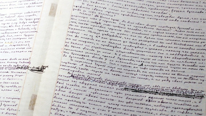 """""""Красное колесо"""". Листы рукописи А.Солженицына."""