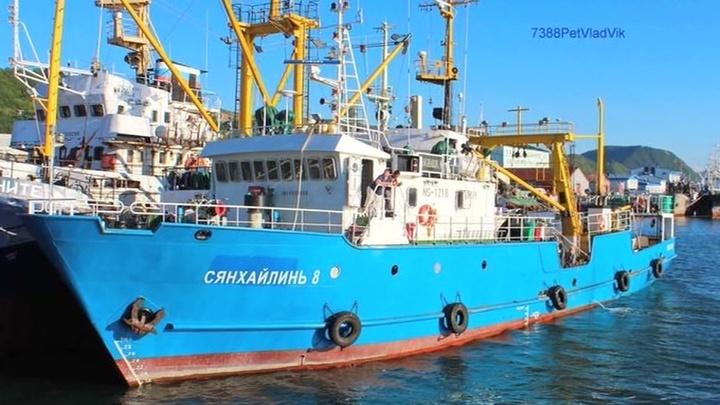 С экипажем задержанного в КНДР судна встретились российские дипломаты