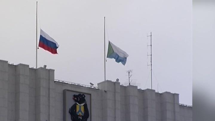 Хабаровский край скорбит по погибшим детям