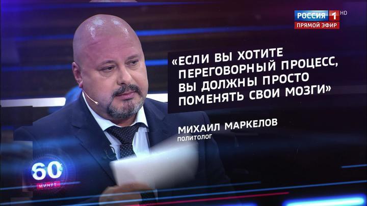 """60 минут. Россия """"украла"""" не только Крым, но и Кубань"""