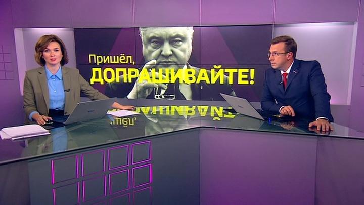 """Программа """"Факты"""" от 24 июля 2019 года (20:00)"""