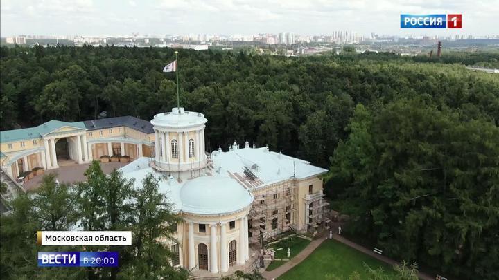 В музее-усадьбе Архангельское возобновили попытку закатать в асфальт заповедные земли