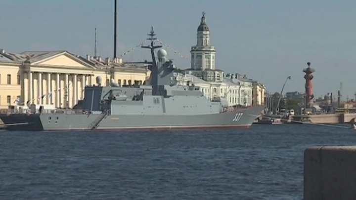 В Санкт-Петербурге ждут начала Главного военно-морского парада