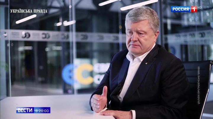 Очередной скандал на Украине: Порошенко с Аваковым обменялись обвинениями