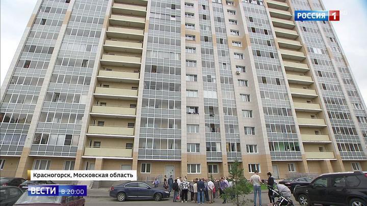 Требуют доплатить миллионы: почему жители Красногорска рискуют остаться без крыши