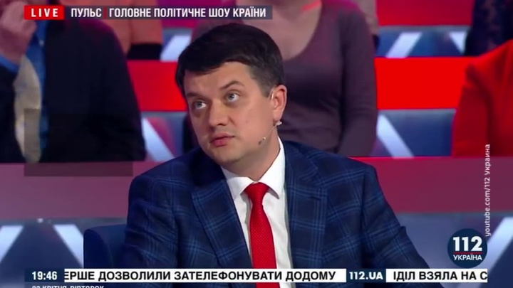 Разумкова предложат на пост спикера Рады