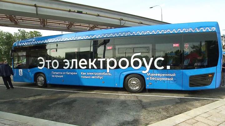 Путин поручил с 2022 г. начать комплексное обновление общественного транспорта