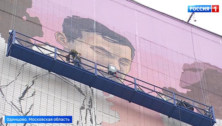 Уличные художники со всего мира съехались на фестиваль граффити в Одинцове