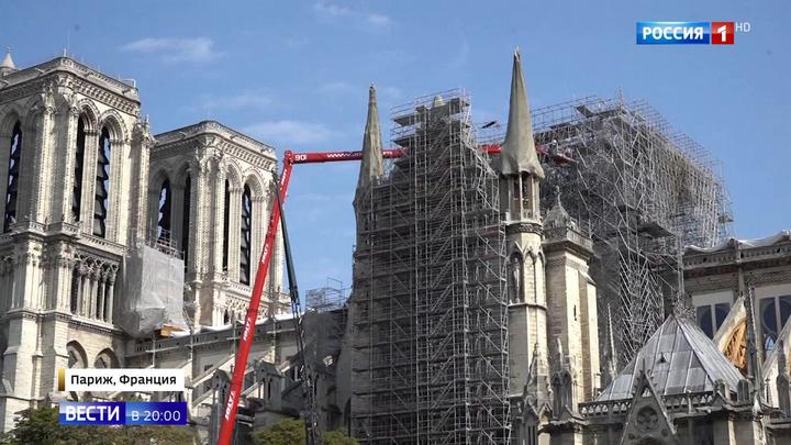 Во Франции требуют признать собор Нотр Дам ядовитым и накрыть его куполом