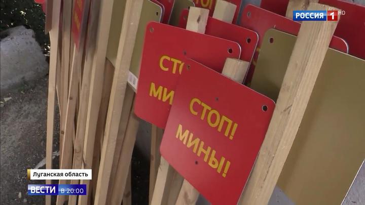 В Донбассе снова перемирие под обстрелами