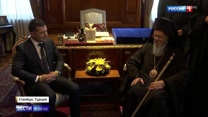 Визит без подписи: Зеленский пытается держать религиозный нейтралитет