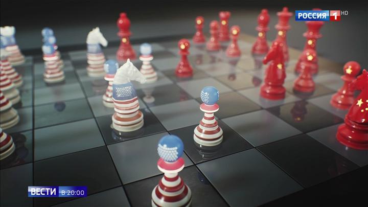 Торговая война США и Китая превратила шахматное поле в минное