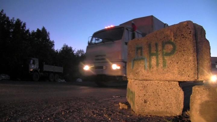 85 гумконвоев за пять лет: помощь спасла Донбасс от катастрофы