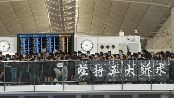 Действия протестантов в Гонконге приравняли к терроризму