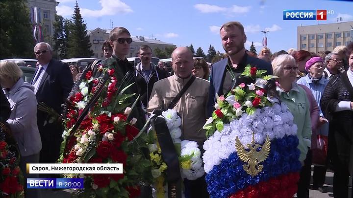 Награждены посмертно: с героями-ядерщиками простились в их родном Сарове
