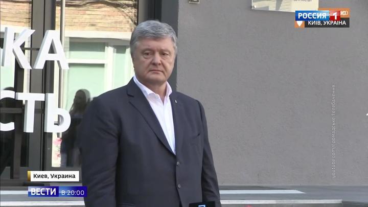 На допросе в Госбюро расследований Порошенко получил еще две повестки