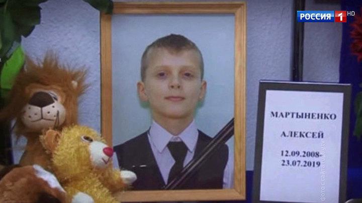 """Мальчик, спасавший других при пожаре в лагере """"Холдоми"""", посмертно награжден орденом Мужества"""