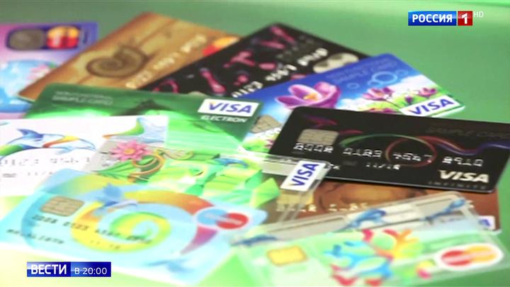 """Новый способ воровства с банковских карт: что придумали """"продвинутые"""" мошенники"""
