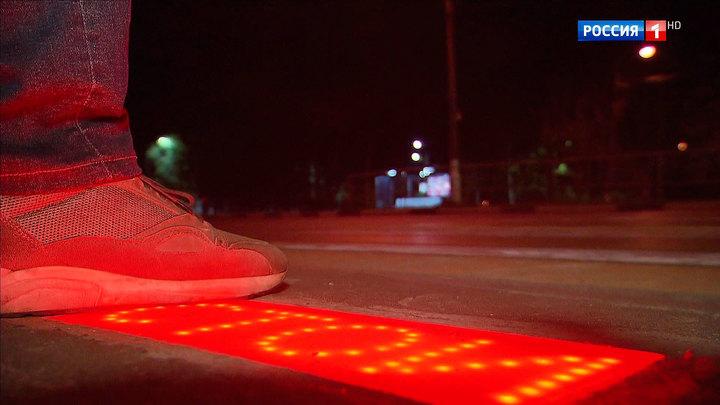 В Подмосковье появились первые тактильные светофоры
