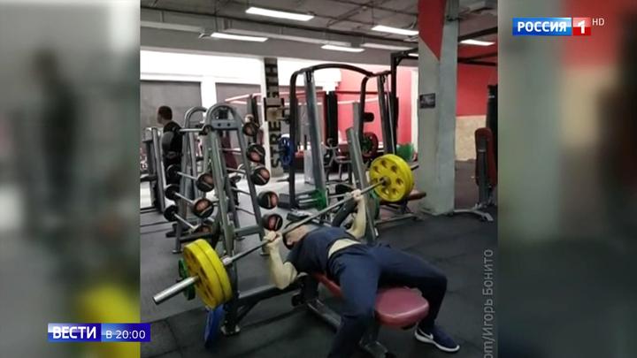 Безопасность и профессиональные тренеры: фитнес-центры приведут в форму
