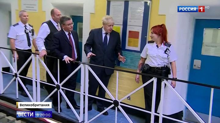 Джонсон решил перед Brexit расширить тюрьмы