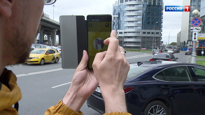 """""""Помощник Москвы"""" получает новые полномочия: кому теперь можно испортить жизнь с помощью камеры телефона"""