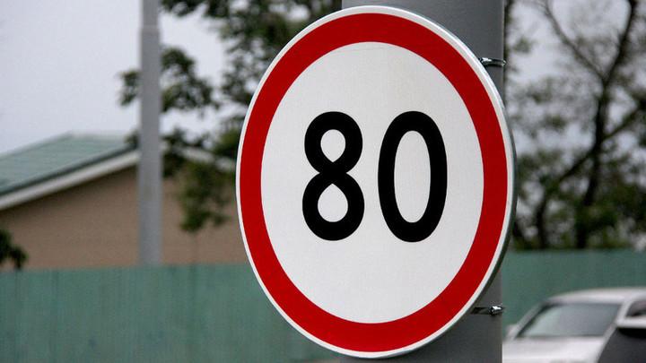 Володин не поддержал инициативу о введении штрафов за превышение скорости на 1 км/ч