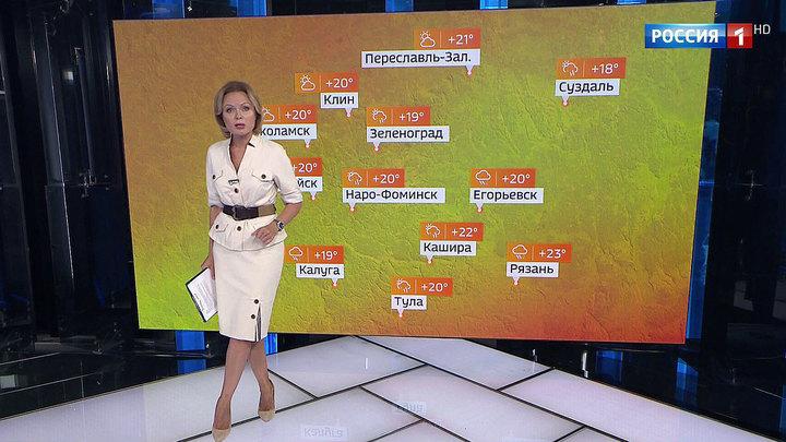 Вместо жары - холод: синоптики предупредили москвичей о быстрой смене погоды