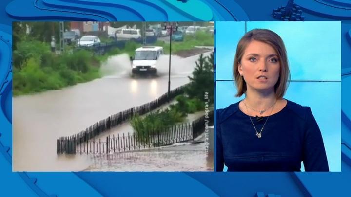 """""""Погода 24"""": тайфун """"Кроса"""" усиливает свое влияние на Дальнем Востоке"""
