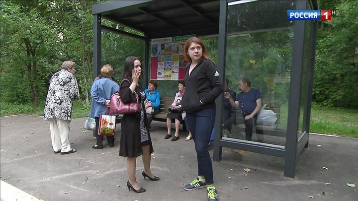 Остановка в Красногорске ждет своих автобусов уже 30 лет