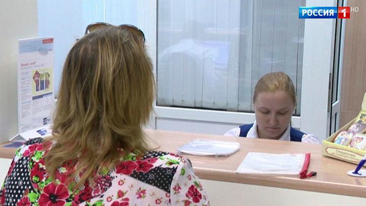 """Очередное задержание: Минздрав готовит заключение по эффективности препарата """"Фризиум"""""""