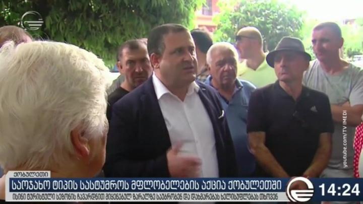 Грузинские отельеры требуют компенсации ущерба из-за оттока россиян