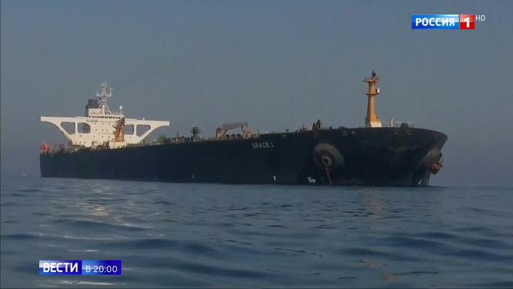 Освобожденный иранский танкер покинет Гибралтар под другим названием