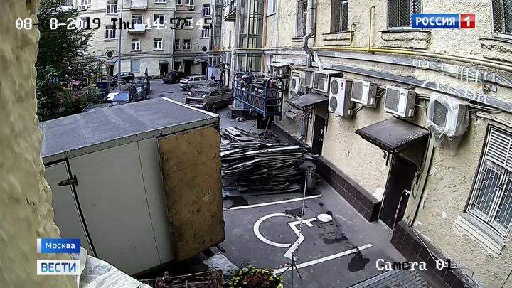 Москвичи смогут заработать на утилизации кровель и труб своих домов