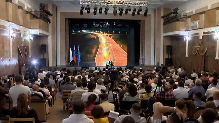 В Симферополе открылся крымско-татарский форум