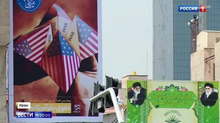 Иран готов к обострению отношений с США