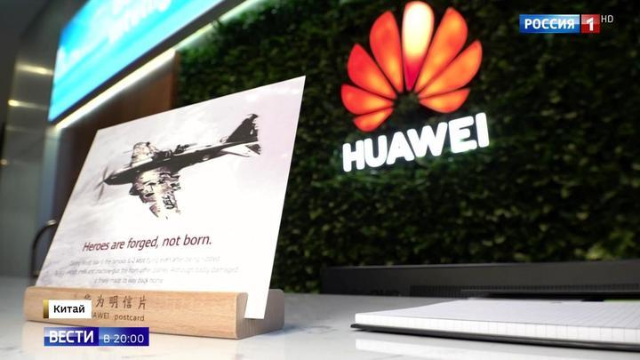 """Трамп нам помог: в Huawei создают """"железную армию"""""""