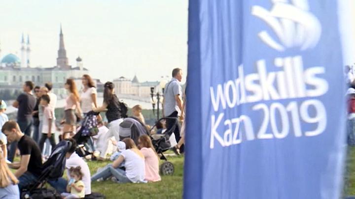 WorldSkills в Казани: до старта осталось несколько дней