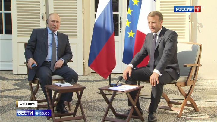 Путин прибыл во Францию с рабочим визитом