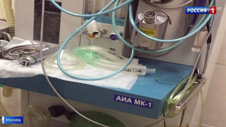 На московскую клинику завели дело за пластические операции без лицензии