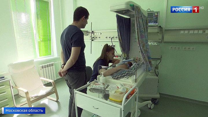 Все для комфорта мамы и малыша: ЗАГС в роддоме и другие нововведения