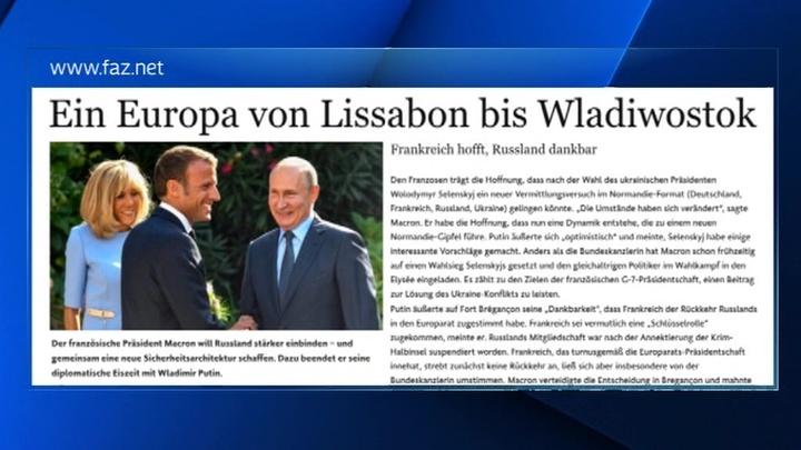 Отношения Москвы и Парижа потеплели: Макрон завершил ледниковый период с Путиным