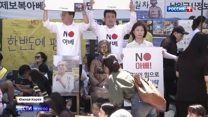 Торговая война между Токио и Сеулом может завершиться в Пекине