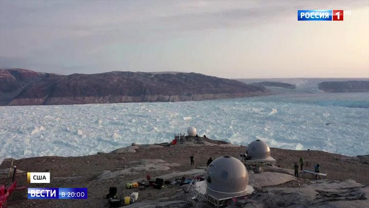 Дания в шоке: Гренландия не продается - Трамп не приедет