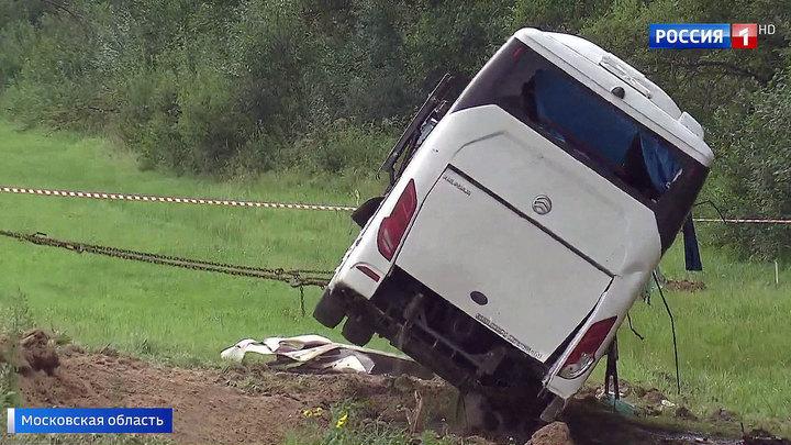 Авария под Истрой: водитель пассажирского автобуса мог уснуть за рулем